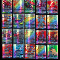 Pokemon GX Cards 20 Pack 20 RANDOM Pokemon GX Cards - chance for GOLD CARD GX