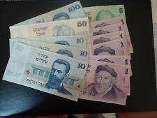 Israel paper money