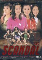 Scandal Japanese Drama TV DVD Kyoko Hasegawa , Fukiishi Kazue, English Subtitles