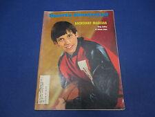 Sports Illustrated Magazine January 15,1973 Backcourt Magician Doug Collins