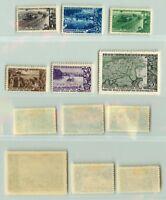 Russia USSR ☭ 1949 SC 1394-1399, Z 1351-1356 mint. f480