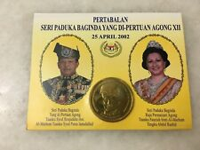 (JC) MALAYSIA Agong XII Coin Card 2002