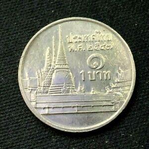 1986 - 2006 Thailand 1 Baht Coin UNC   World Coin   Copper Nickel    #K1051