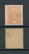 Mozambique Company (Portugal) 1895 Elephants ERROR/PROOF, MH FVF
