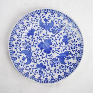 """Vtg Japanese Blue White Flying Phoenix 7.5"""" Appetizer Dessert Plate Porcelain"""