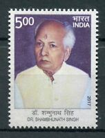 India 2017 MNH Dr Shambhunath Singh 1v Set Writers Stamps