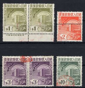 Ryukyu 1959-69 Revenue stamps 6x with pairs up to $10 R23/R25/R26/R28 used