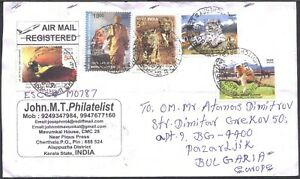 Mailed cover with stamps Fauna 2020 from India   avdpz