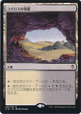 ***4x JAPANESE Caves of Koilos*** Commander 2016 Mint MTG Magic Cards