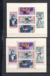 """1956/59 Dominican Republic, 9 sheets """"Olympic Games"""" cat.val = 125.00€, MNH"""