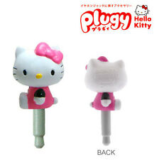 Sanrio Plugy Pink Hello Kitty in Pink pants Cellphone earphone anti dust plug
