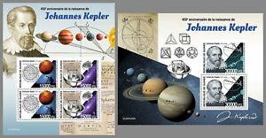 GUINEA REP. 2020 ** Johannes Kepler Astronomie Astronomy #10-350baB