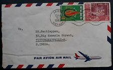 1969 Vietnam Airmail Cover ties 2 stamps cancelled Saigon to India