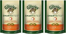 Greenies Smartbites Hairball Control Chicken 2.1oz