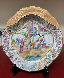Fine Antique Chinese gilt Famille Rose shell plate