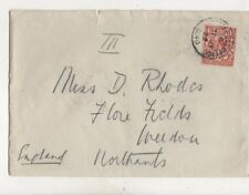Army Post Office S40 Postmarked 31 Jul 1922 Cover Rhodes Weedon 438b