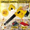 Cordless Handheld Electric Air Blower Vacuum Dust Leaf Cleaner Sweeper Home