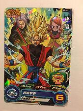 Dragon Ball Heroes Promo PBS-01