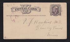 USA 1881 1C POSTAL STATIONERY CARD VARCO DPO TO BLOOMING PRAIRIE MINNESOTA DPO