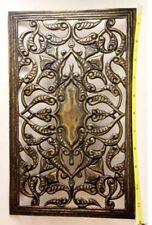 Antique Vintage Handmade Brass Filigree Egyptian Metal Artwork Wall Decoration