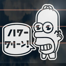 Mr Sparkle from the simpsons funny Car Sticker 120mm