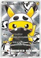 Pretend Pikachu Team Skull Japanese Pokemon card PCG 013/SM-P Promo Excellent