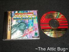 Sega Saturn~America Oudan Ultra Quiz~Japanese NTSC-J
