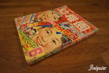 Classic Vintage Japanese Children's Comic Annual Anime Manga 1973
