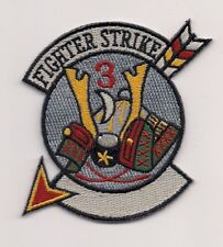 JASDF 3rd FIGHTER STRIKE SQN patch JAPANESE AIR SELF DEFENSE FORCE