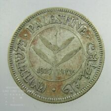 PALESTINE 50 MIL 1927 BRITISH MANDATE ISRAEL 42# BANK WORLD MONEY COIN