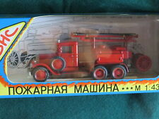 BIG SALE USSR Russian Trucks 1/43 Scale LOMO etc. ALL NEW BOXED Truck #16 ZIS-6