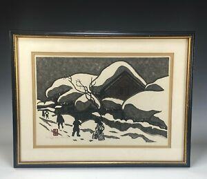 Old Japanese Kiyoshi Saito Signed Woodblock Print