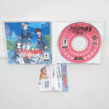 3DO SUPER REAL MAHJONG PV P 5 with SPINE CARD * Real Panasonic Japan Game 3d
