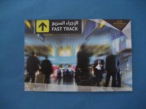 ETIHAD AIRWAYS  FAST TRACK PASS