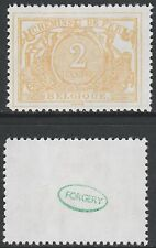 Belgium (893) 1895 Railway Parcels 2f (top value) -  a Maryland FORGERY unused
