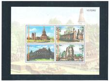 THAILAND 1996 Kamphaeng Phet Historical Park S/S CV $ 3.50