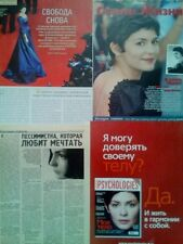 Audrey Tautou Articles / Clippings
