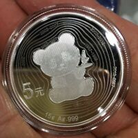 2017 Silver coin commemorating 35th anniversary of China's Panda Gold Coin 15g
