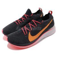 Nike Zoom Fly FK Flyknit Black Orange Peel Men Running Shoes Sneakers AR4561-068