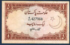 BILLET DE BANQUE - PAKISTAN - 1 RUPEE Pick n° 10.a de 1975 en TB B/23 427968