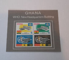 GHANA WHO NEW HEADQUARTERS BUILDING 1966 MINISHEET OF 4 STAMPS IMPERFORATED