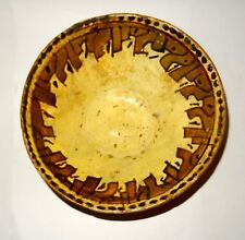 RARE COUPE DU NICHAPOUR A DECOR- 10TH CENTURY AD - ANCIENT PERSIAN NISHAPUR BOWL