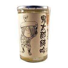 Sake Chiyomusubi Kitaro Jungin Junmai Ginjo - 180 mlChiyomusubi