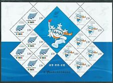China 2009-4 24th World University Winter Games Full S/S Mascot Sport 世界大學生冬季運動會