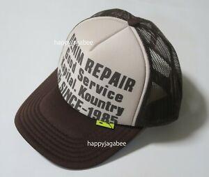 * Kapital Kountry Denim Repair Truck Hat Mesh Cap Beige x Brown