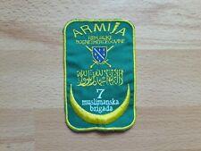 Bosnian 7th Muslim Brigade sleeve patch