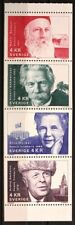 Sweden 1991 nobel prize MNH from booklet face value price