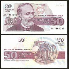 BULGARIA  50 Leva 1992 UNC P 101