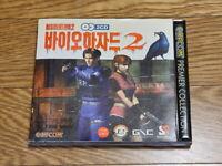 Ultra Rare Bio Hazard 2 Resident Evil Korean PC Windows CD Game Collector Item