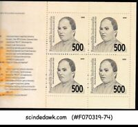 INDONESIA - 1999 NATIONAL HEROES - STAMP BOOKLET